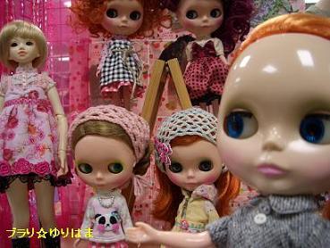 i doll west3
