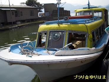 tougoukoyuran