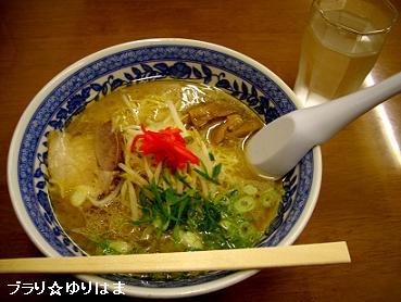 inoyoshi2