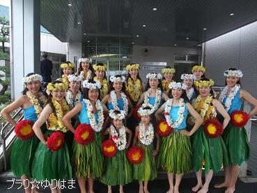 hawaianfesuthibaru