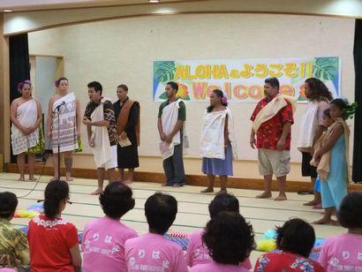 ハワイとゆりはまの町民交流会レポ