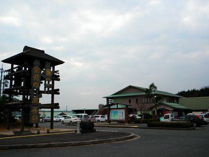 淀江町の淀江ゆめ温泉