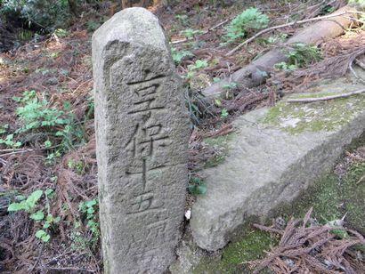 琴浦町の光徳寺の山門