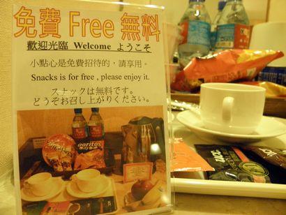 【台湾旅行記】優美飯店