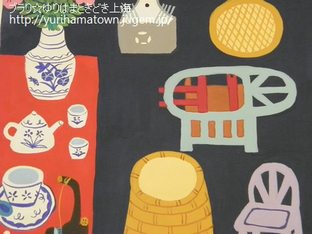 上海・寛喜 金山農民画初級