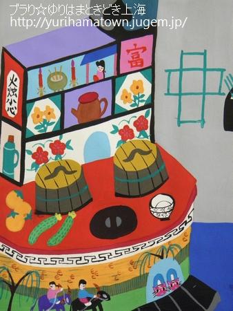 上海・寛喜 金山農民画中級(九)
