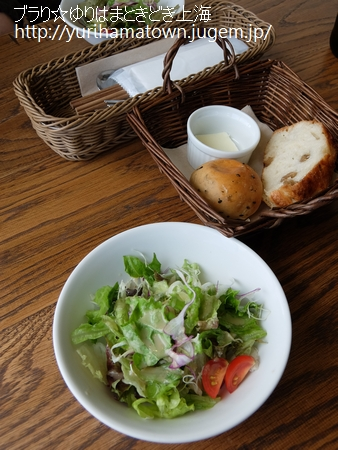cafe SOURCE(倉吉店)*贅沢生パスタランチ
