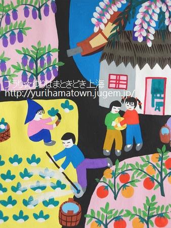 上海・寛喜 金山農民画中級(十一)
