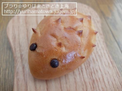 パン屋&カフェ SPANGLE