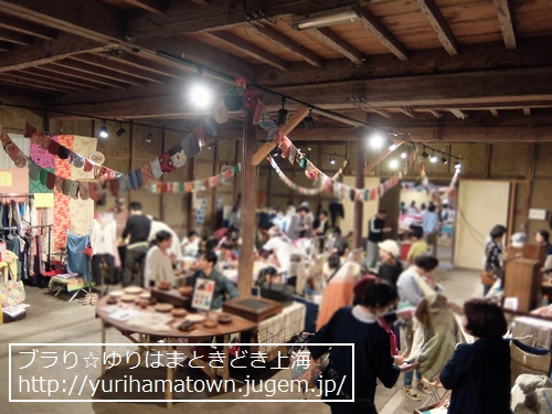【淀江町】タターガタ市in大正蔵