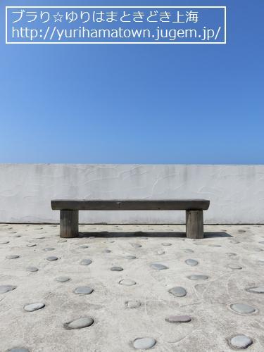 【琴浦町】鳴り石の浜