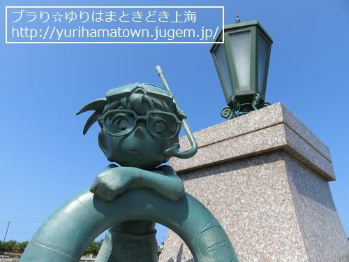 【北栄町】名探偵コナンのまち