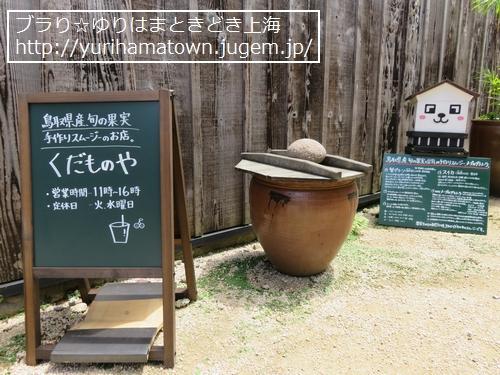 【倉吉市】白壁土蔵群周辺
