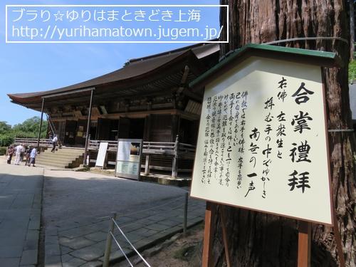【島根県】清水寺