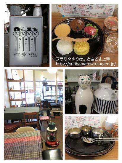 【倉吉市】スパイスィカレーが大好き!!夜長茶廊