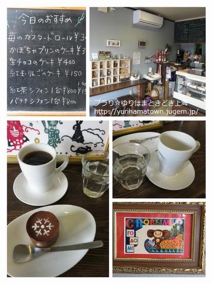 【倉吉市】白壁土蔵群にある大好きCafe!!nevica