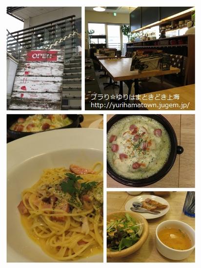 【島根県】松江駅近くのオサレカフェ!!Cafe Terrasse LinQ