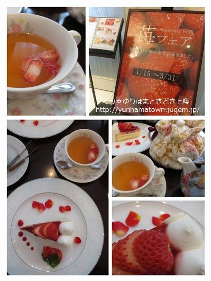 【倉吉市】甘酸っぱい春の幸せを楽しむ!!CREASMERY