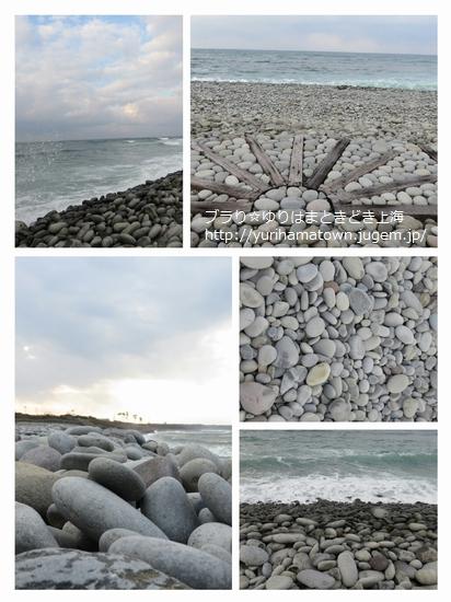 【琴浦町】鳴り石の浜で石の音色に心癒される...