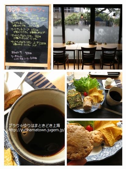 【北栄町】心地良い旅館カフェでLunch!!しおたにカフェ