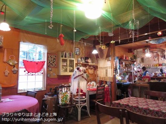 【倉吉市】胸ときめく隠れ家Cafe!!Modern cic