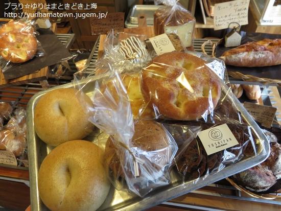 【大山町】地元愛のパンずらり!!YOSHIPAN