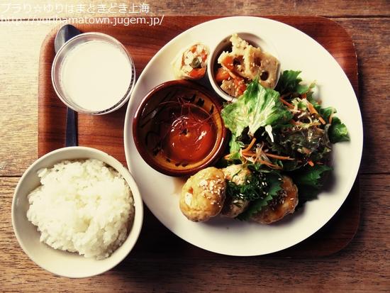 【鳥取市】古民家カフェのSpecial Lunch/Cafe-nee