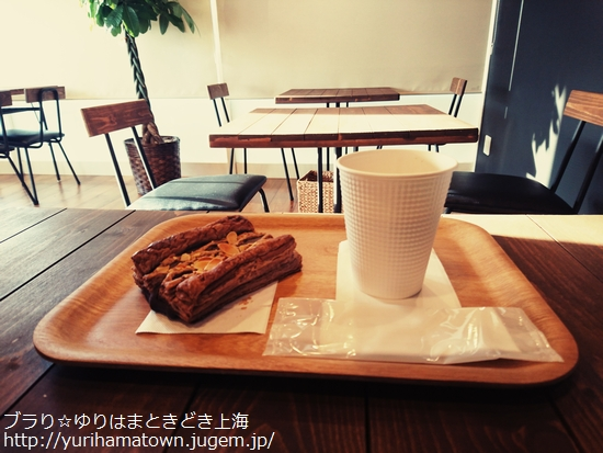 【琴浦町】BAKERY EVERY TABLE