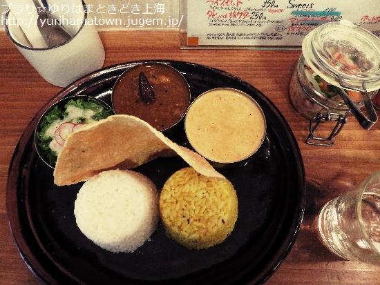 【倉吉市】夜長茶廊