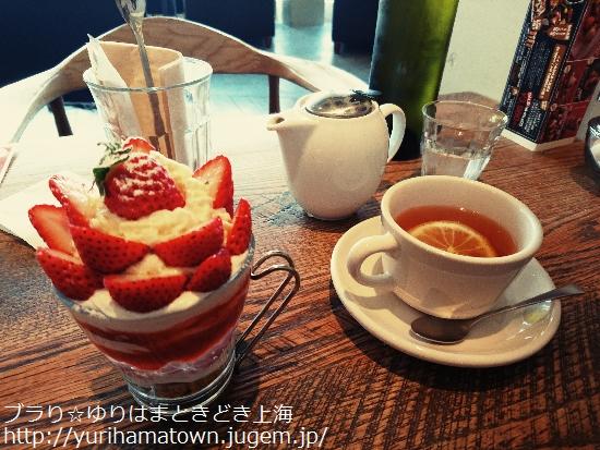 【倉吉市】Cafe SOURCE MID