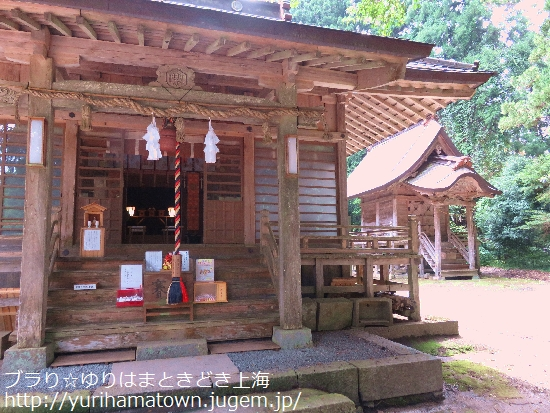 樂樂福神社