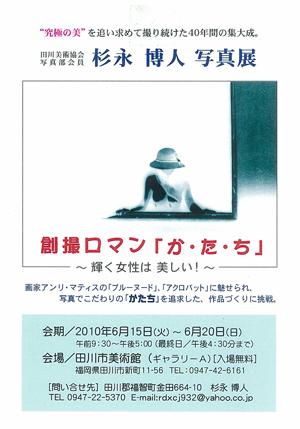 nu-doのコピー.jpg