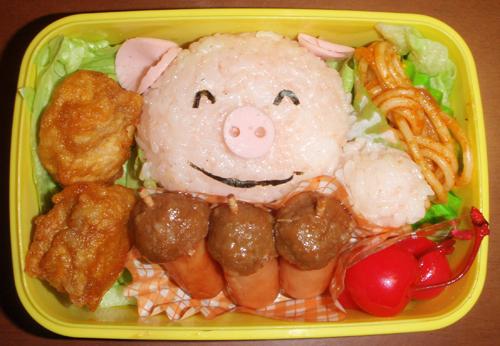 イベリコ豚.jpg