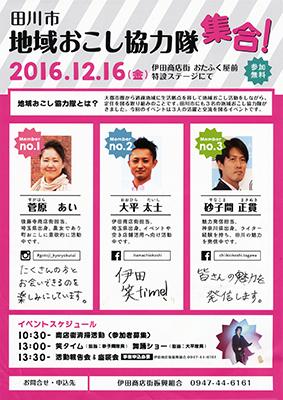 20161201.jpg