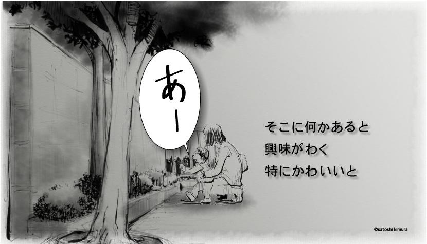 wsamurai5.jpg