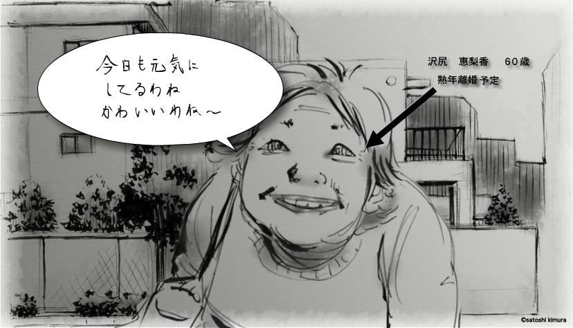 wsamurai6.jpg