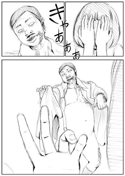 気晴らしゾンビ漫画.jpg