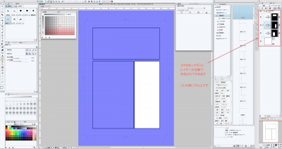 枠線の引き方4