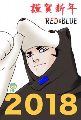 2018年賀