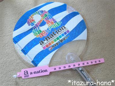 a-nation
