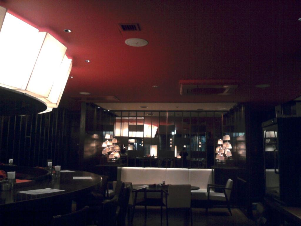GOHAN三軒茶屋店