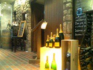 ノールワインウェアハウス