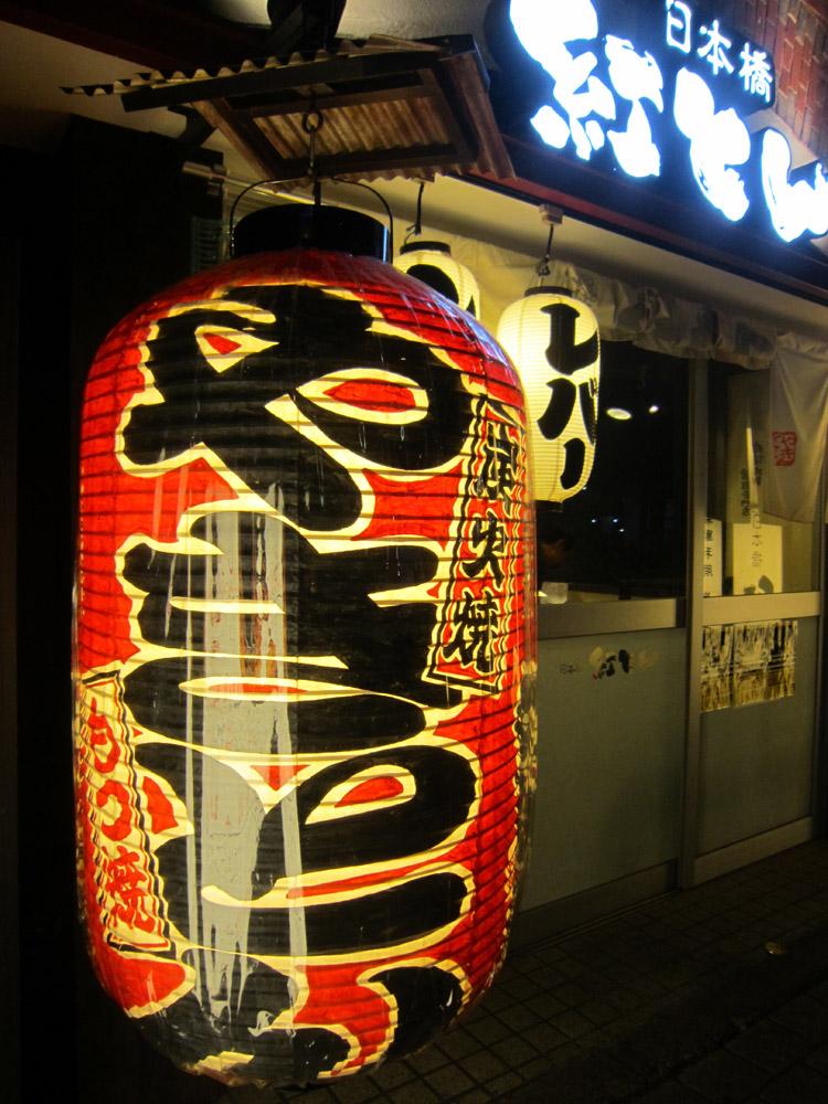 shinbasi1.jpg