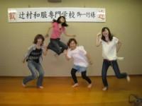 200807612.jpg