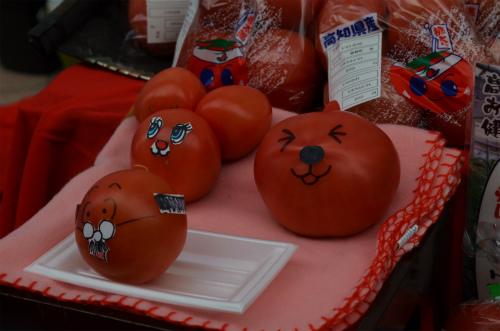 高知トマトサミット