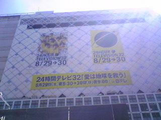 屋外広告2.jpg