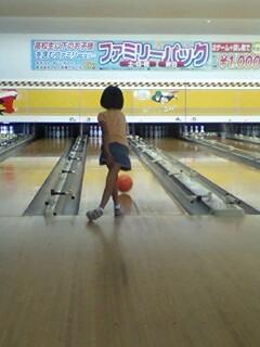 ボーリング〜すみれ〜