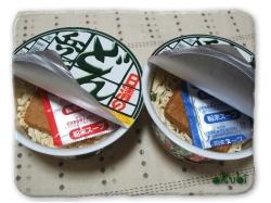 粉末スープが違う〜!