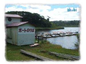 歴史ある(?)ボート乗り場