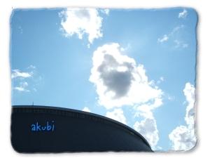 ツドームの空♪